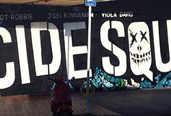Suicide-Squad-mural