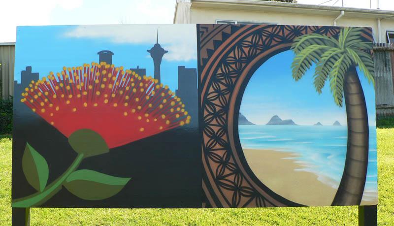 school mural 2