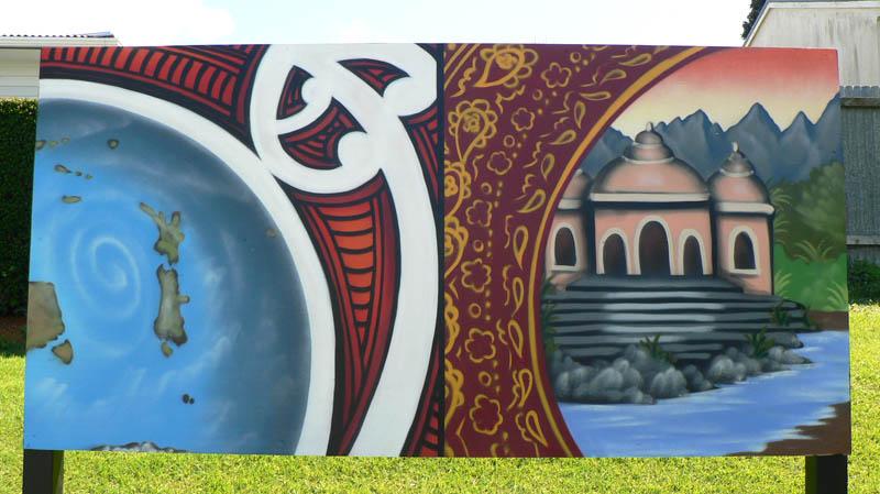 school mural 3